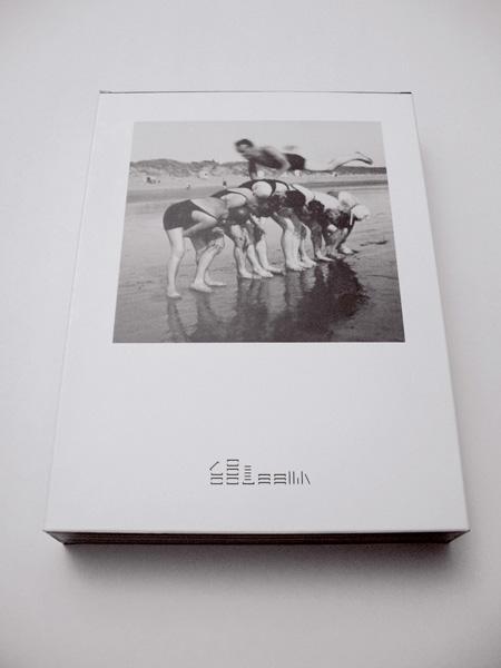 Boîte revue en 4 images n°001 – 030
