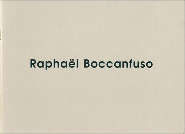 Raphaël Boccanfuso