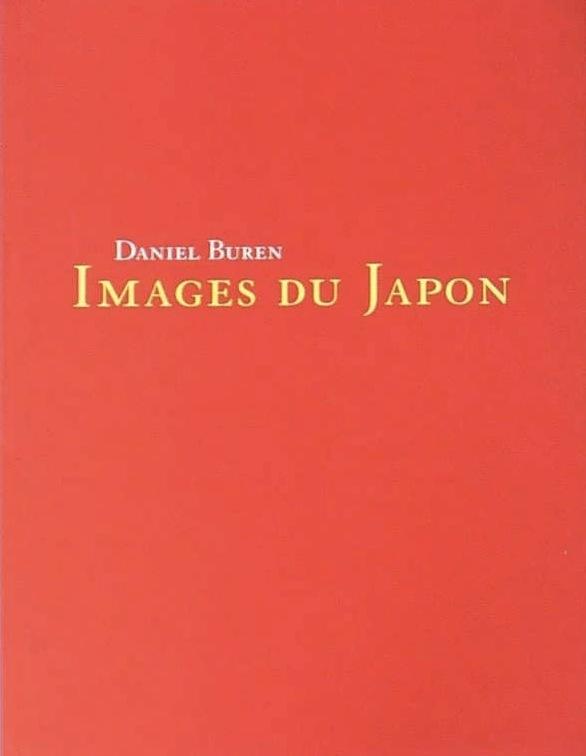 Images du Japon