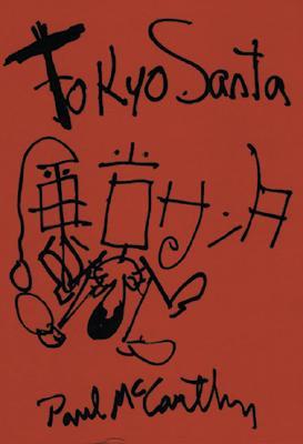 Tokyo. Santa