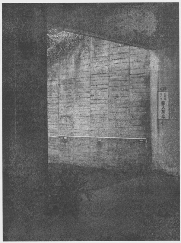 Erik van der Weijde, Hiroshima, 2015, mono-print et marbre, 20 x 15 cm, pièce unique
