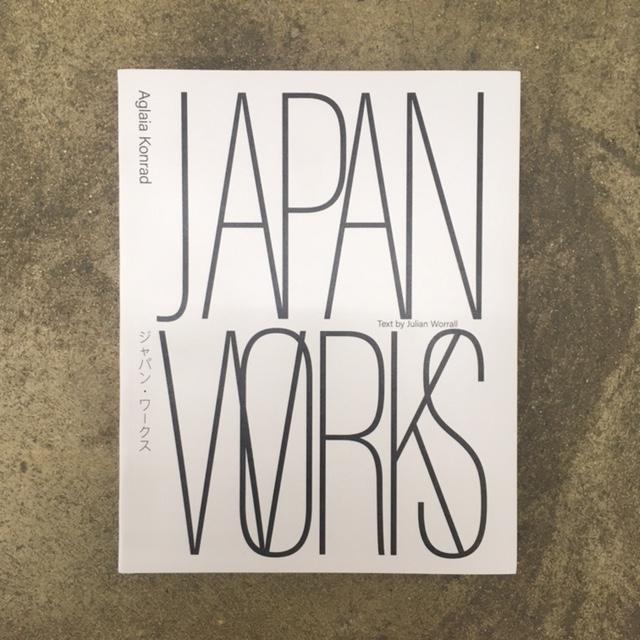 Japan Works